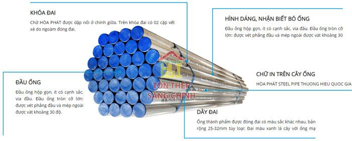 Nhận biết thép ống Hòa Phát